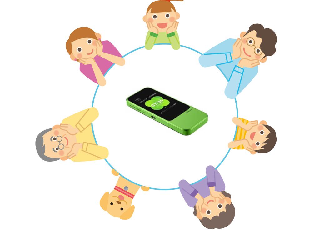WiMAXを家族で共有する