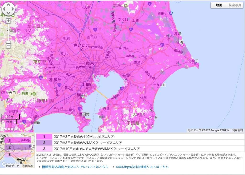 茨城〜千葉のWiMAXのエリア