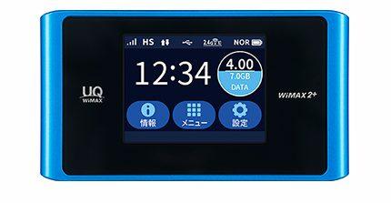Speed WiFi WX04