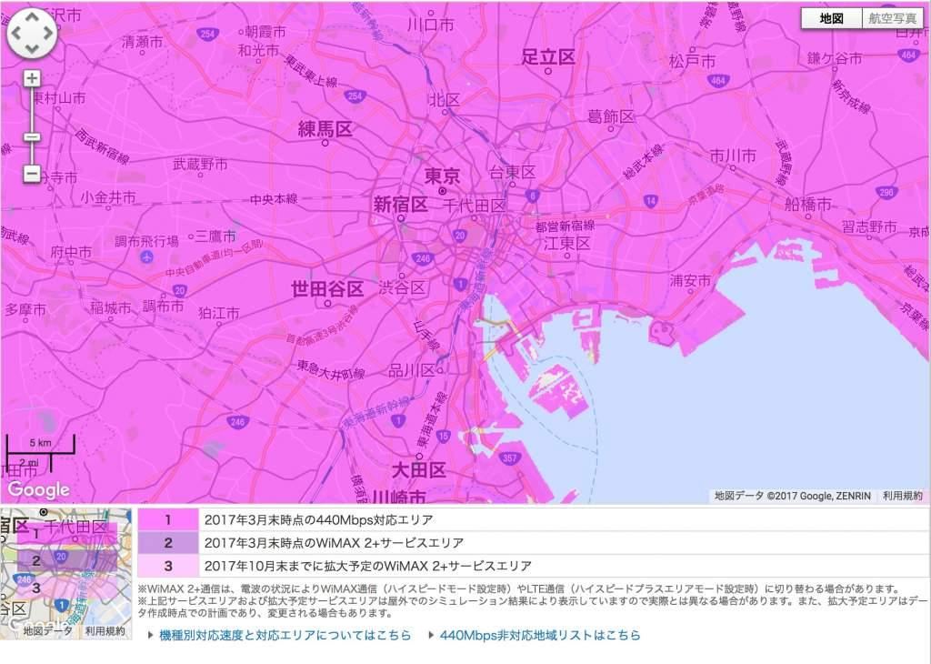 東京都内のWiMAXエリア