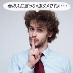就活生必見!就活にインターネット環境が絶対に必要な4つの理由!