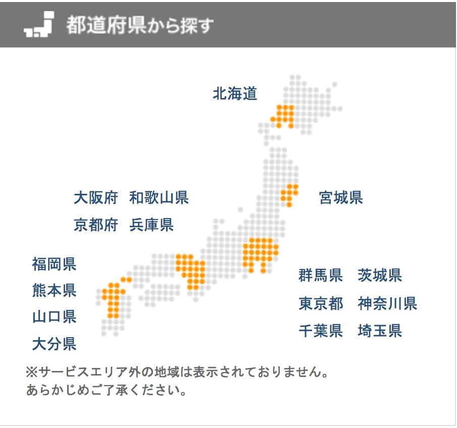 J:COM・CATVのエリアマップ