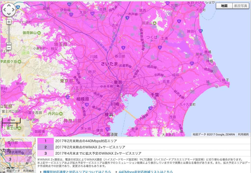 WiMAX2+のエリア