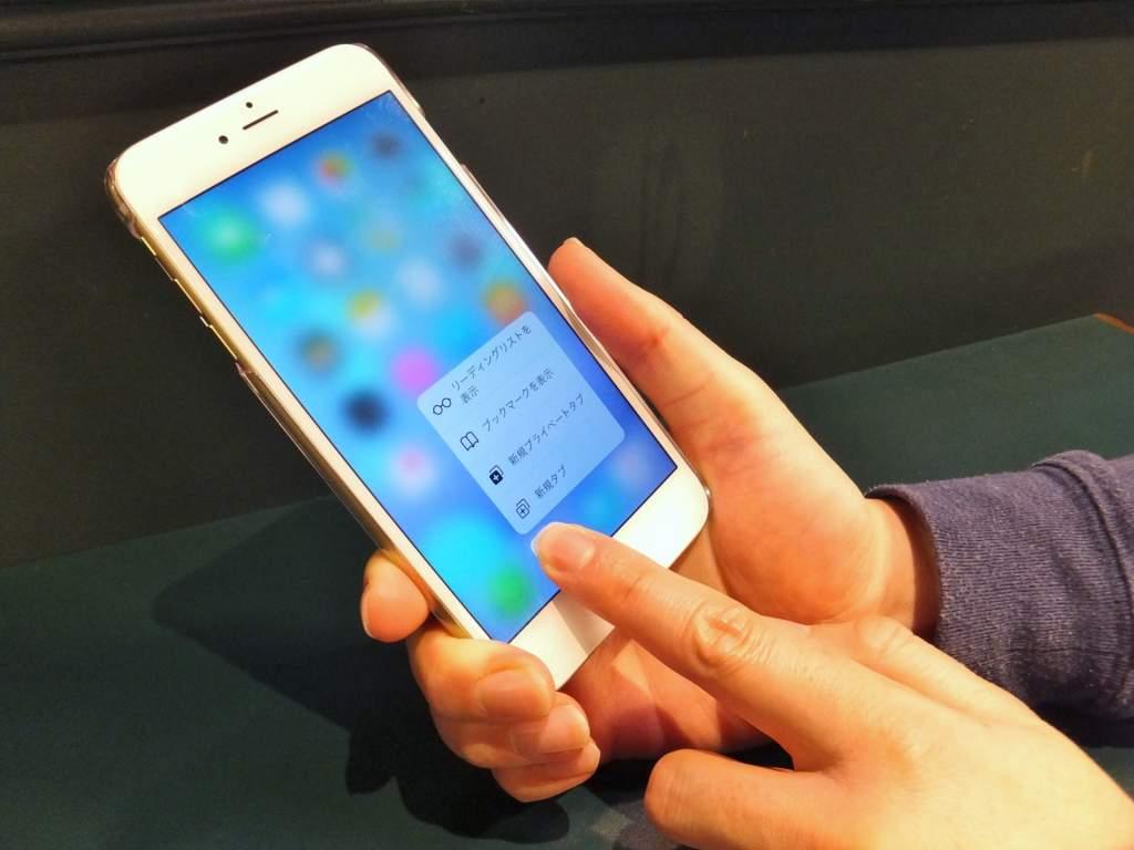 スマートフォン 5