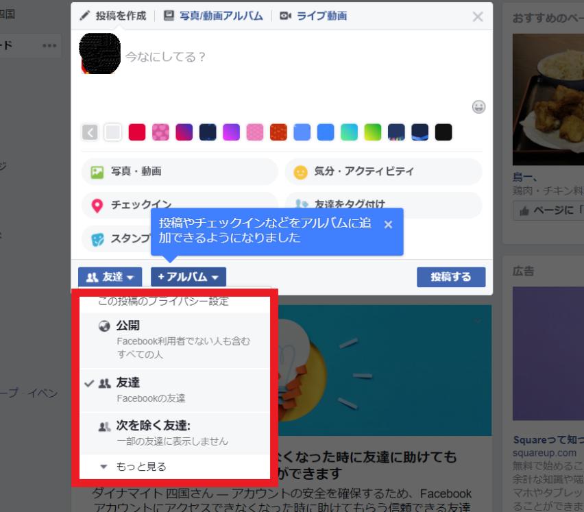 Facebookより6