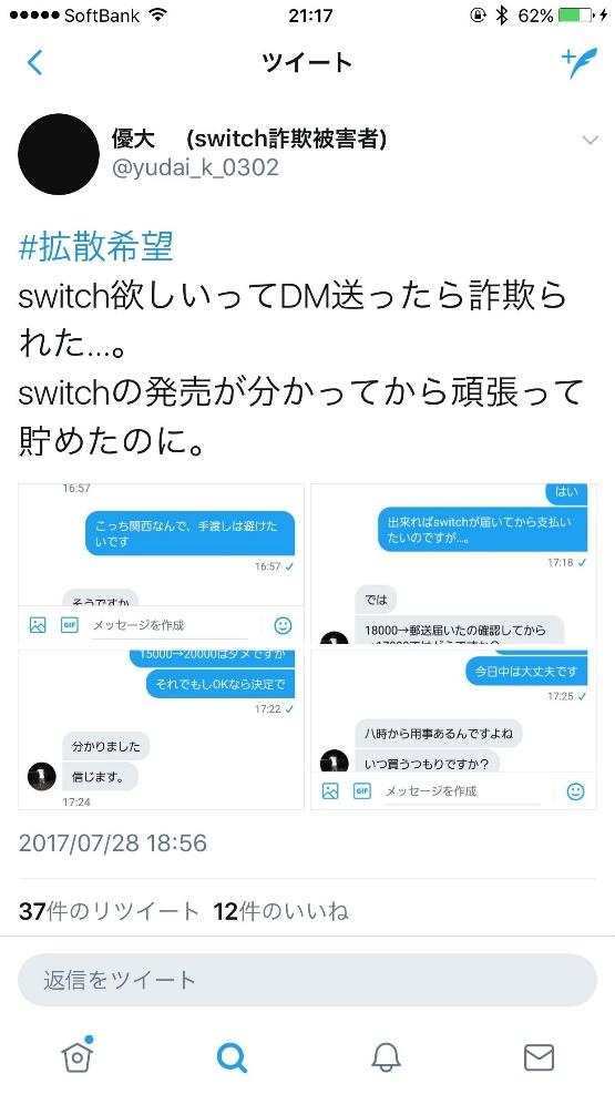 Twitterより5