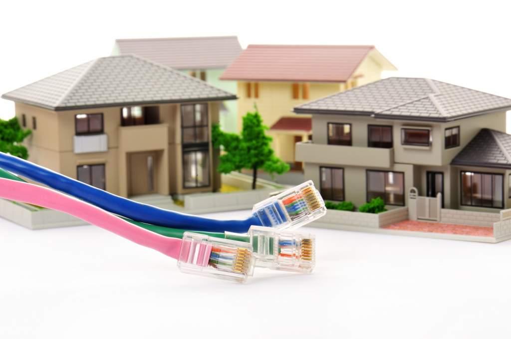 住宅とネット回線