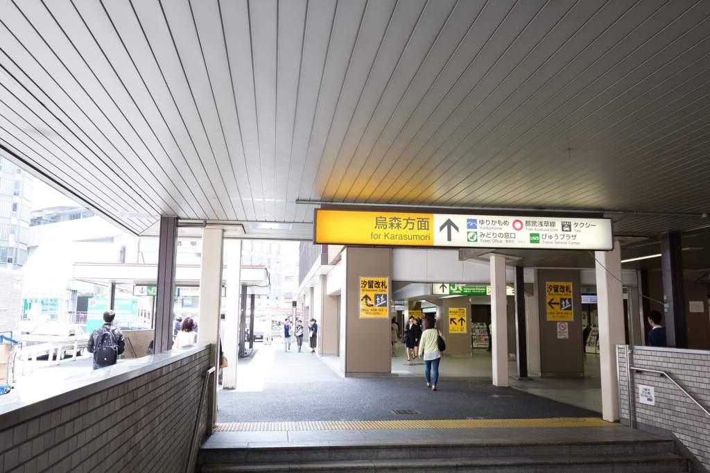 新橋駅汐留方面出口
