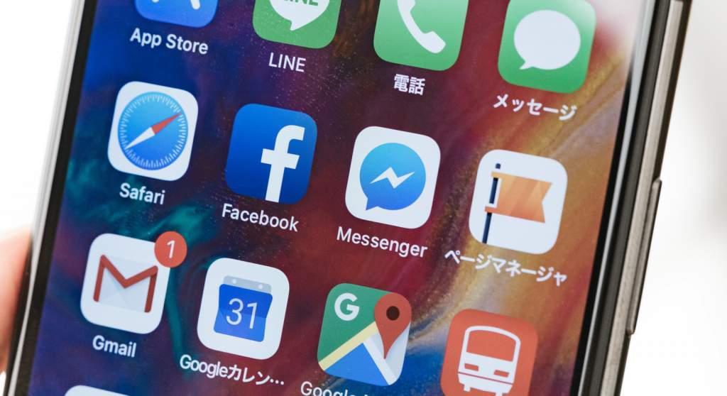 Facebookなどのアプリアイコン
