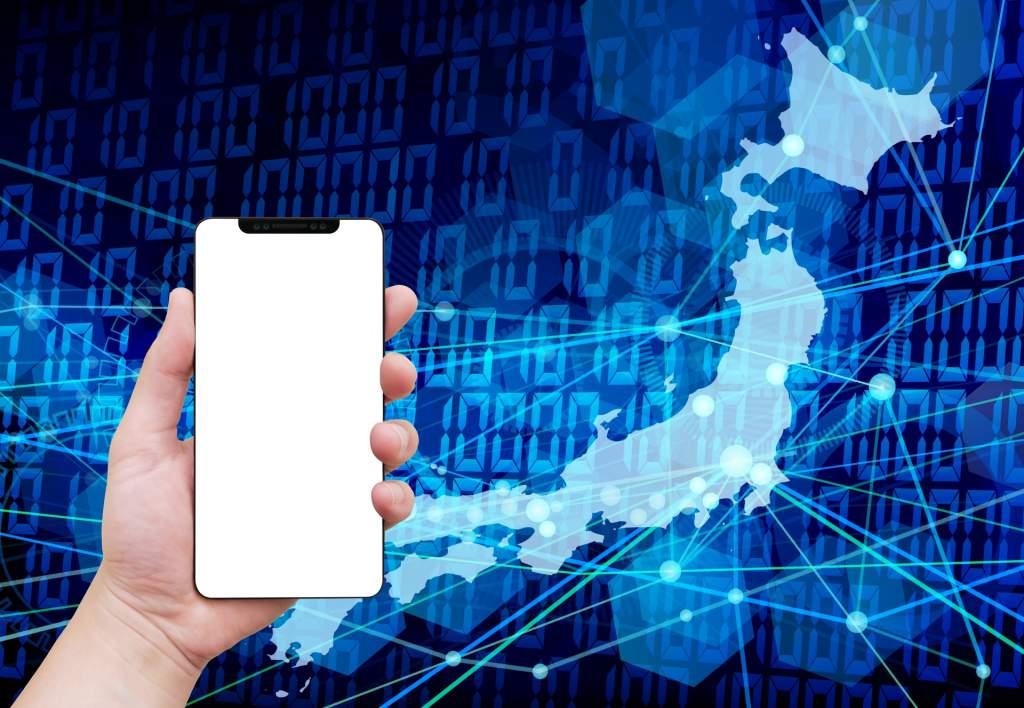スマートフォンとデジタルジャパン