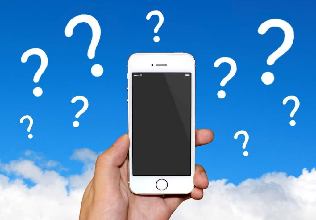 スマートフォンと疑問符
