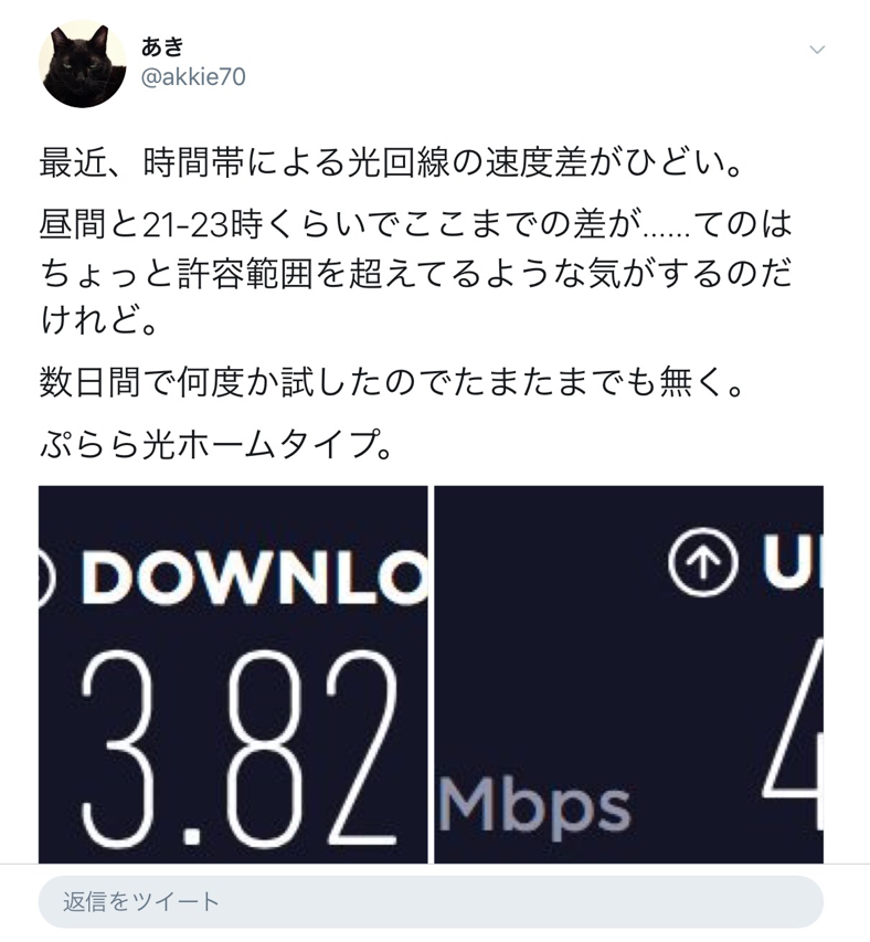 Twitterより