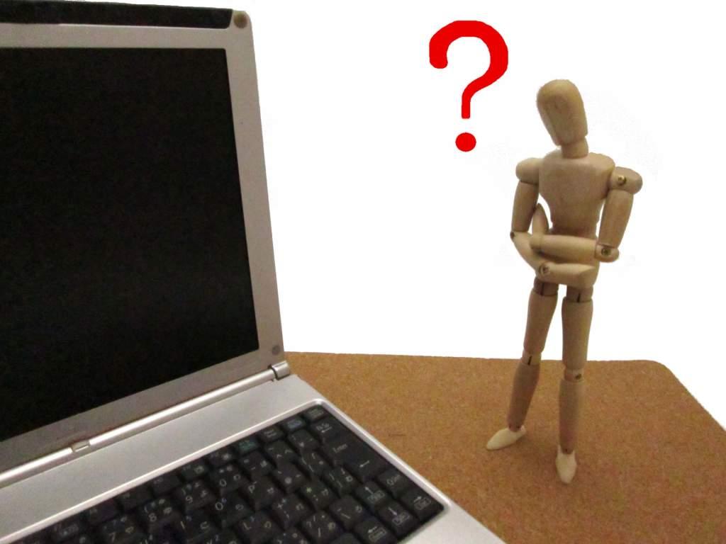 パソコンが難しいイメージ