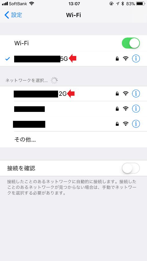 Wi-Fiを利用