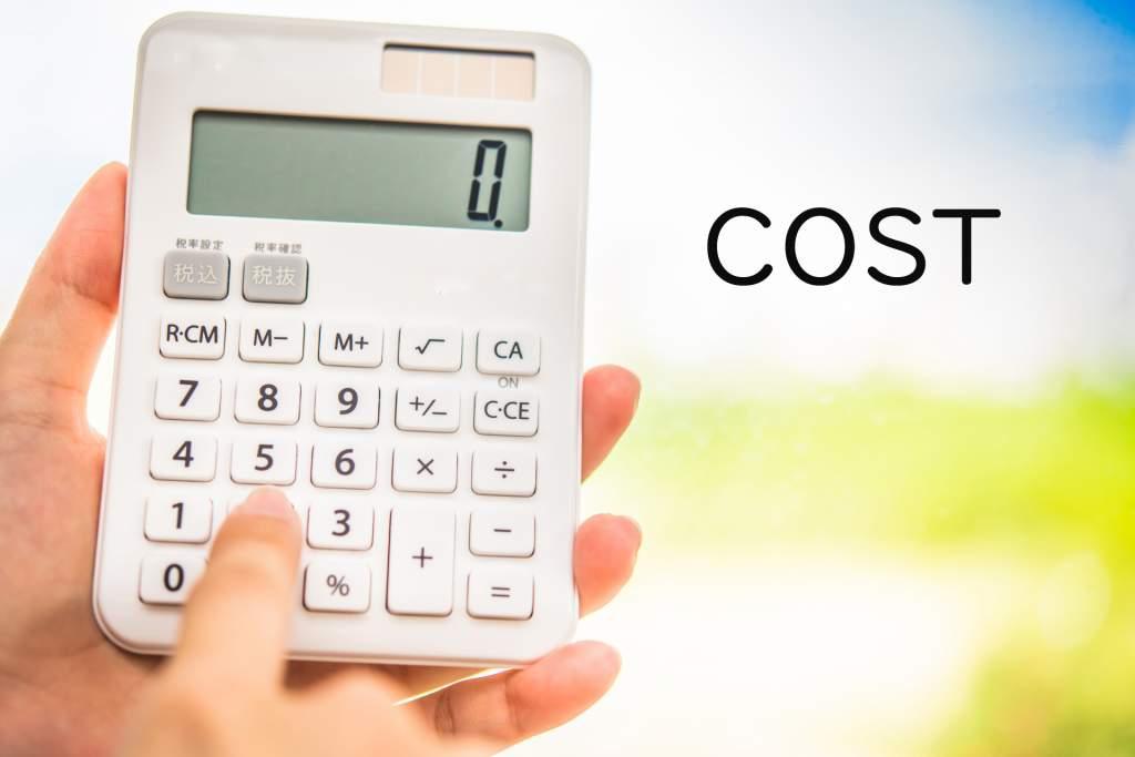 コストを計算する