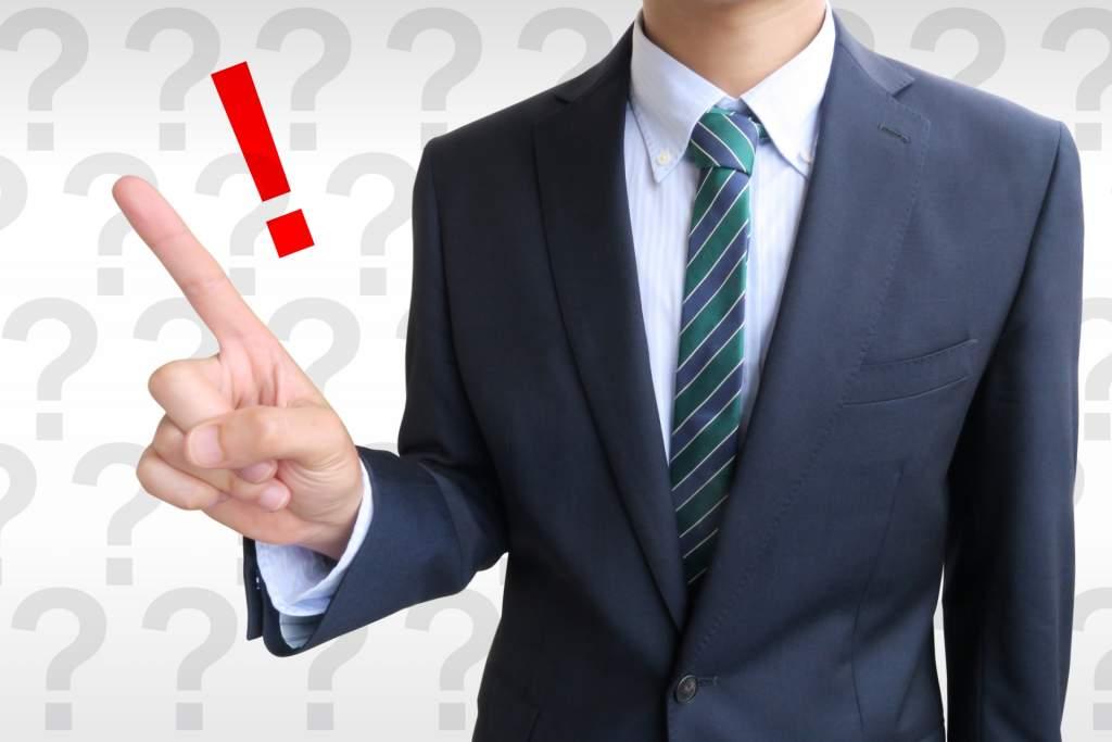 ビジネス疑問とひらめき