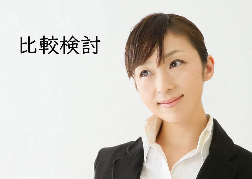 アルテリア・ネットワークス 評判