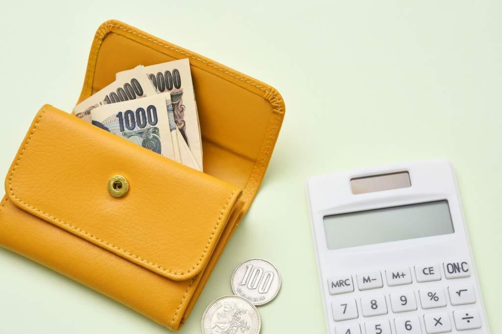 お財布と電卓