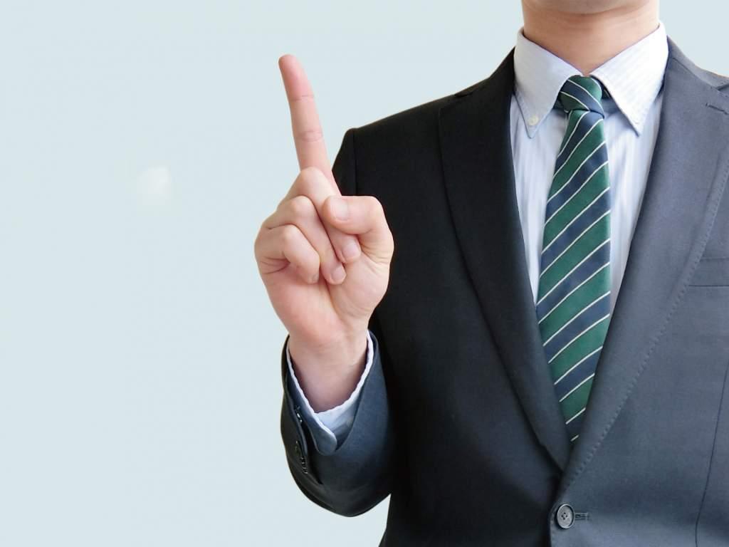 指さすビジネスマン