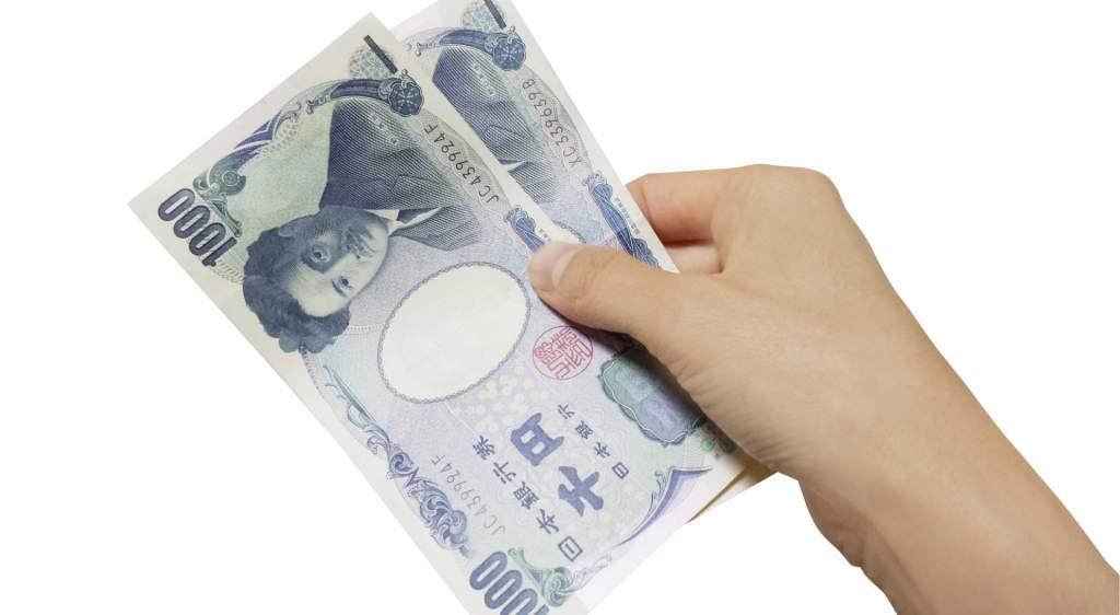 お金,紙幣