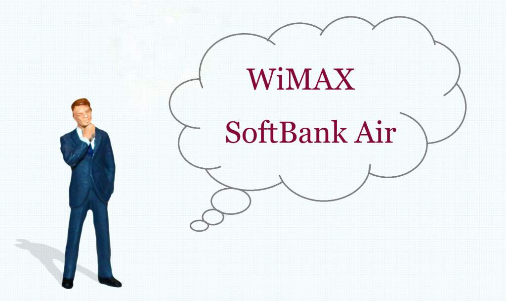 wimax softbank air