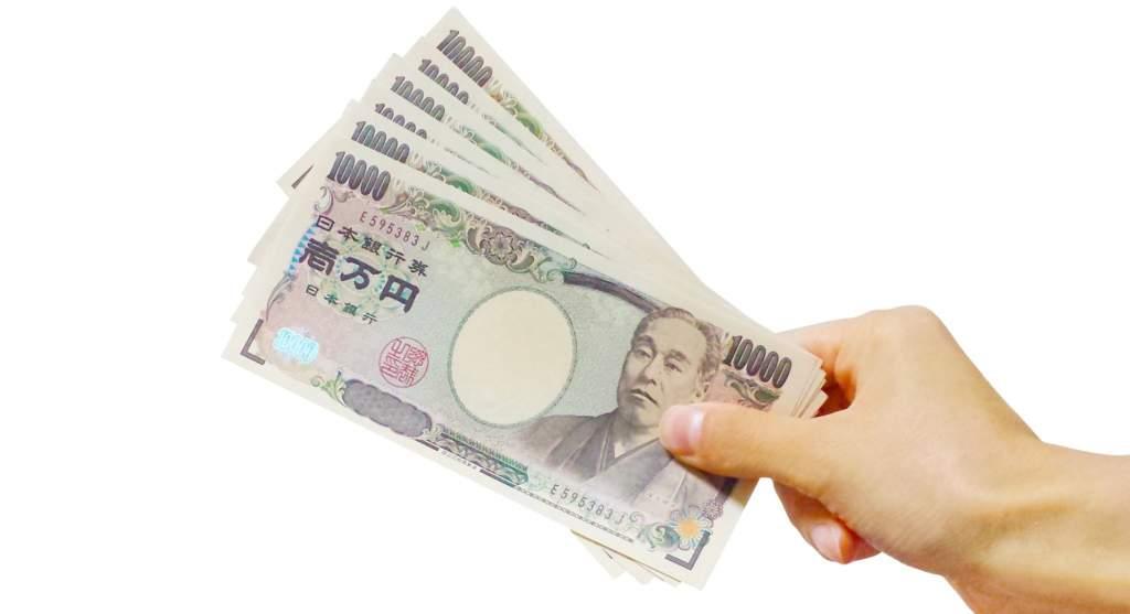お金 紙幣