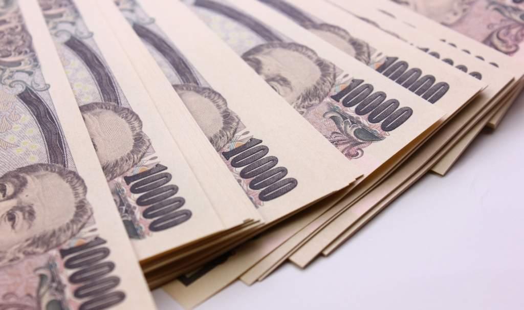 紙幣 お金