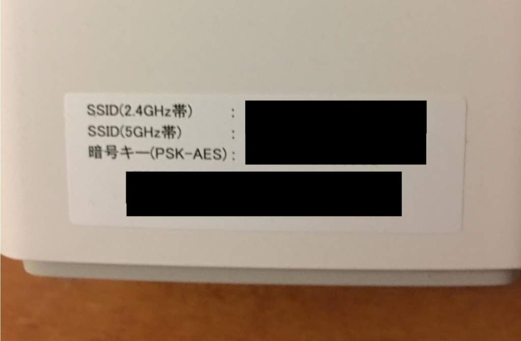 ルーターのSSIDと暗号キー