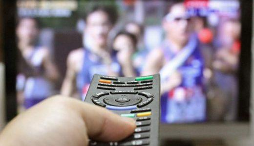 光回線でのテレビ視聴はどうなの?仕組みや料金まで全て解説!
