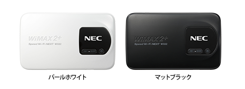 WiMAX2+最新ルーターSpeed wifi next WX02を解説!違いを比較してみた!