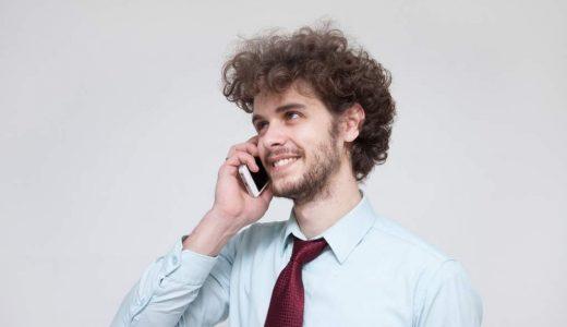 WiMAXでスマホ運用!通話・電話できる?電話番号はどうなる?
