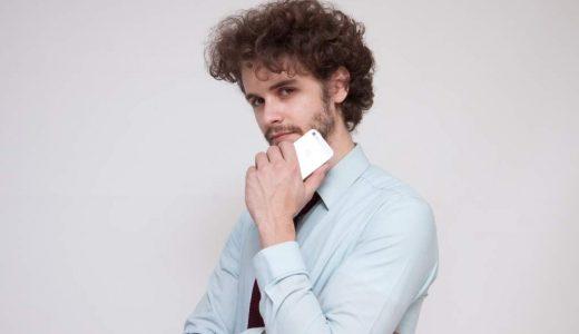 スマホで運用したい!WiMAXでキャリアメールは使えるの?