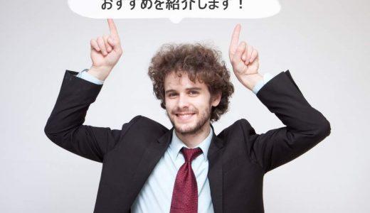WiMAX2+の制限なしのプラン・プロバイダのおすすめを紹介!!