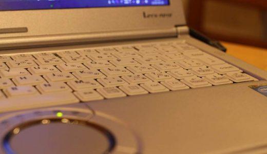 これが一番!ノートパソコンやタブレットPCでネットを外で使う方法!