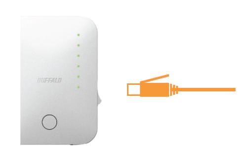 Wi-Fi/無線LAN中継器 LANポート