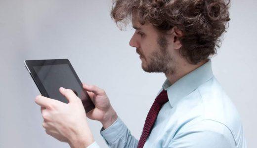 WiMAXでPS Vita、PS4、DS(オンラインゲーム)はできる?