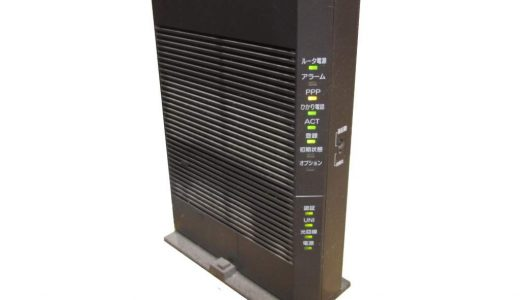 ADSLモデムの故障の確認方法!交換の方法や無料でできるか解説!