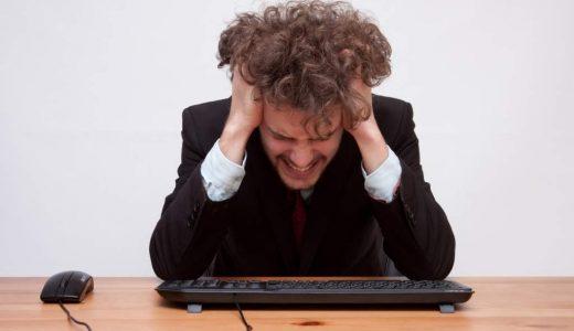 Wi-Fiに繋がるがインターネットに繋がらない原因と対処法!