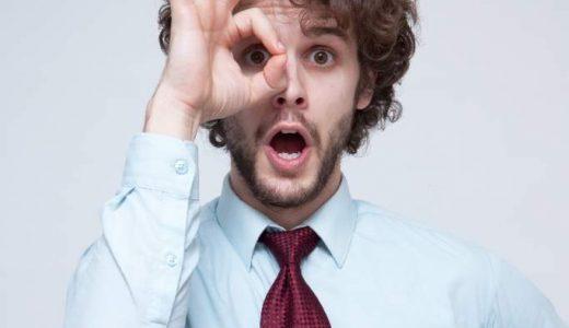 WiMAXを初心者が契約するとき注意すべき3つのポイント!