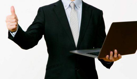 アパートでインターネットをやる方法ガイド!工事の許可などの疑問も解決!