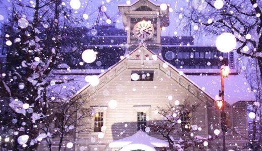 NURO光は北海道で使えない?将来的にはどうなのか解説!