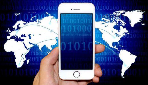 LTEが繋がらない原因をランキング形式で紹介!正しい対処法を公開!
