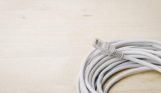 ADSLが急に遅くなった・繋がらない原因まとめ!速度改善の方法を解説!