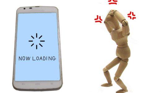 J:COMのネット回線に通信制限(速度制限)はある?!実態を暴露!
