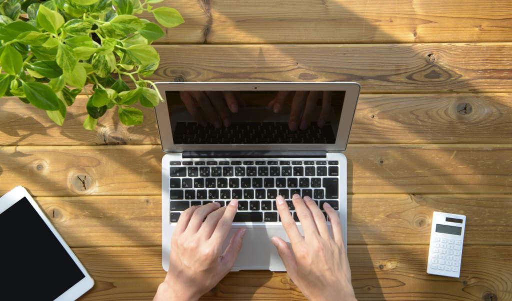 ノートパソコンとインターネット