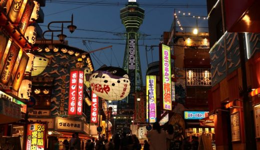 NURO光は大阪など関西エリアに拡大!他の関西圏の回線と比較してみた!