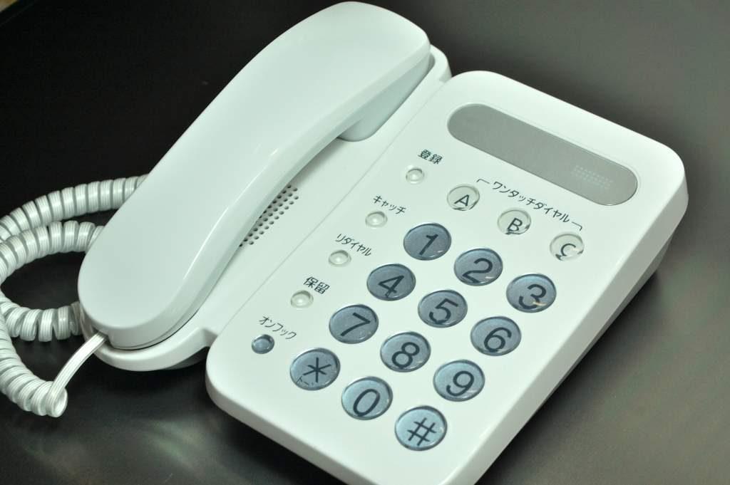光電話と固定電話、IP電話の決定的な11つの違い!料金など比較して解説!