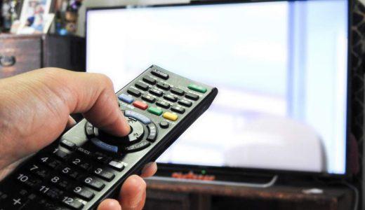 J:COMのテレビのみ契約の料金!地デジのみ契約はできる?