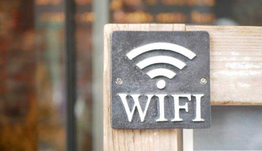 国内・海外で違う?!旅行先でインターネット接続をする方法まとめ!