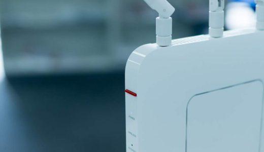 ADSLでのWi-Fi/無線LANの接続方法!ルーターの選び方から解説!